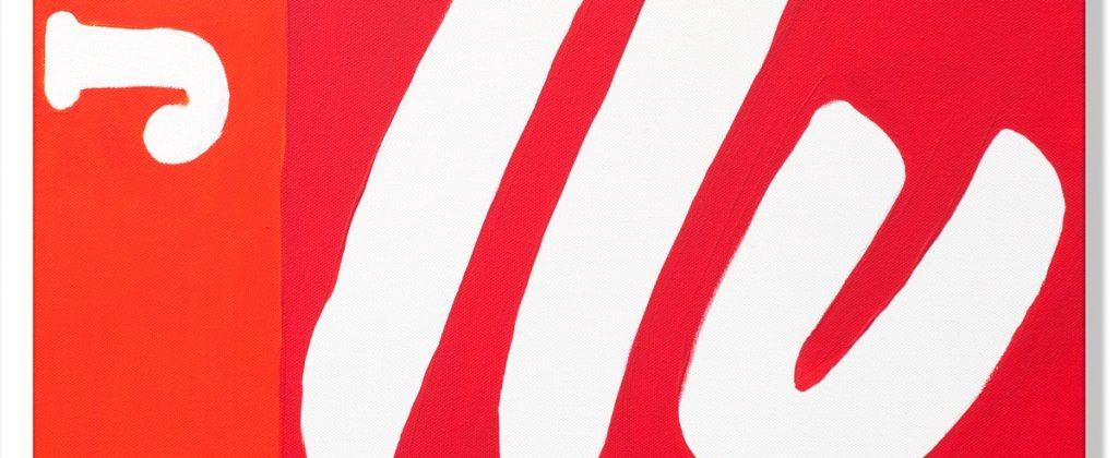 1200px-Jelly-AcrylicOnCanvas-TechnoFood2015-Michele Zanoni