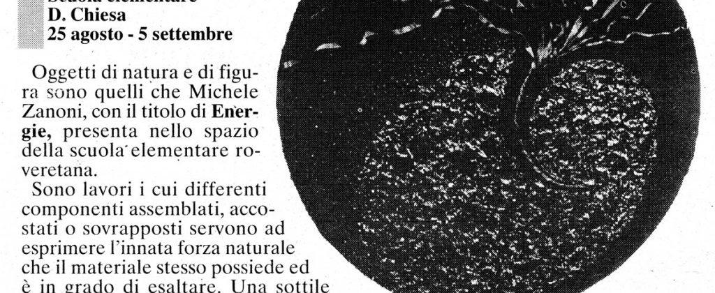 Adige-3-09-1193