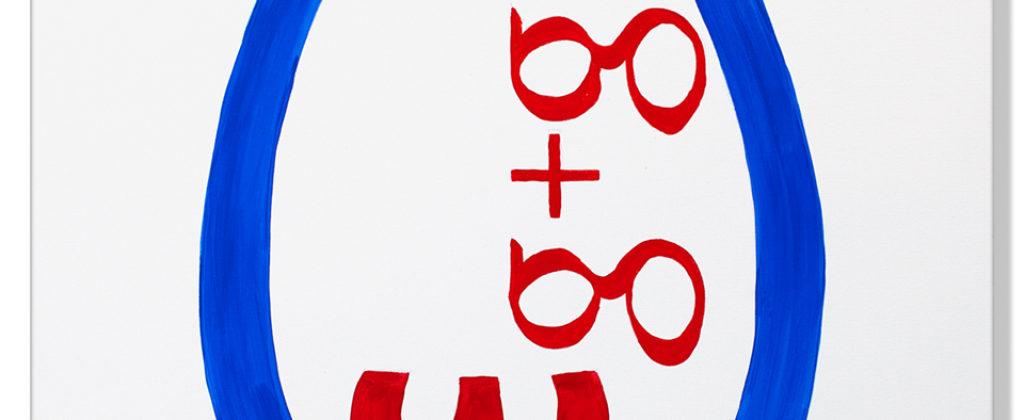 960px-Egg-AcrylicOnCanvas-TechnoFood2015-Michele Zanoni