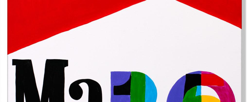 960px-Mapo-AcrylicOnCanvas-TechnoFood2015-Michele Zanoni