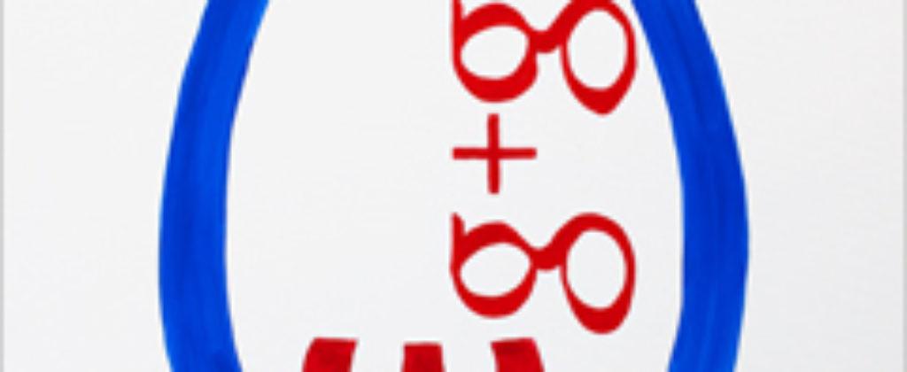 240x240px-Egg-AcrylicOnCanvas-TechnoFood2015-Michele Zanoni