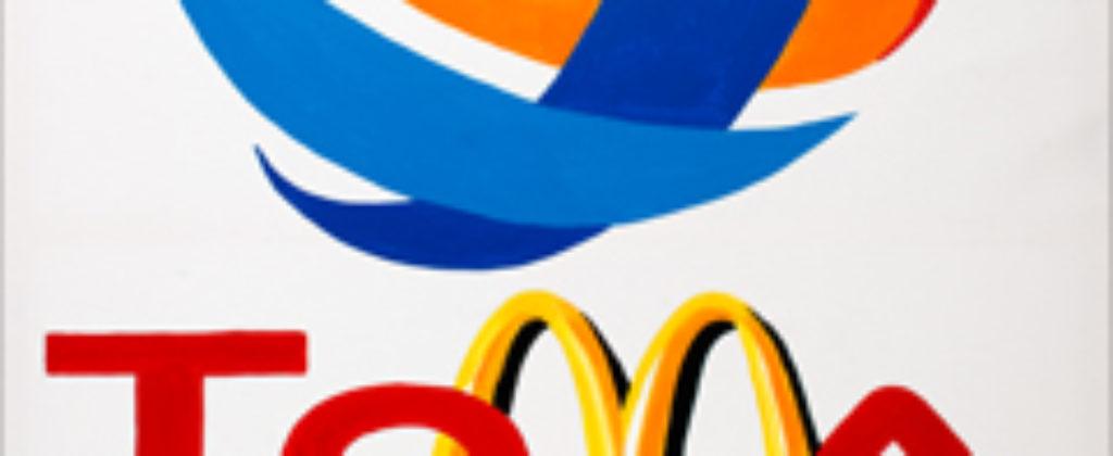 240x240px-Tomato-AcrylicOnCanvas-TechnoFood2015-Michele Zanoni