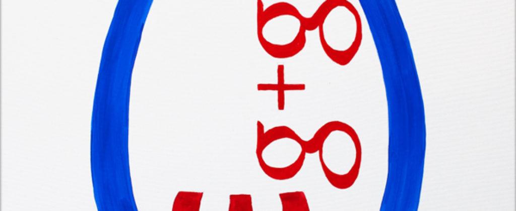 600x600px-Egg-AcrylicOnCanvas-TechnoFood2015-Michele Zanoni