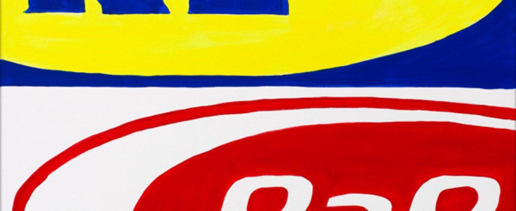 600x600px-Kebab-AcrylicOnCanvas-TechnoFood2015-Michele Zanoni