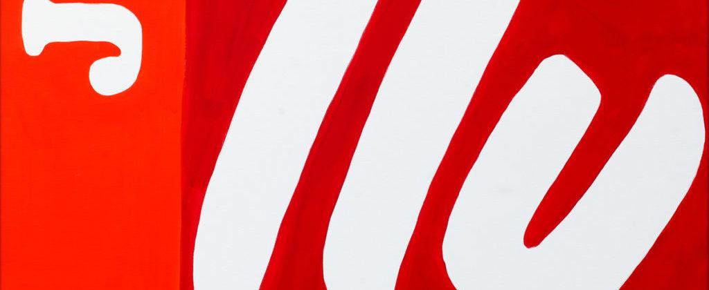 Jelly-AcrylicOnCanvas-TechnoFood2015-Michele Zanoni