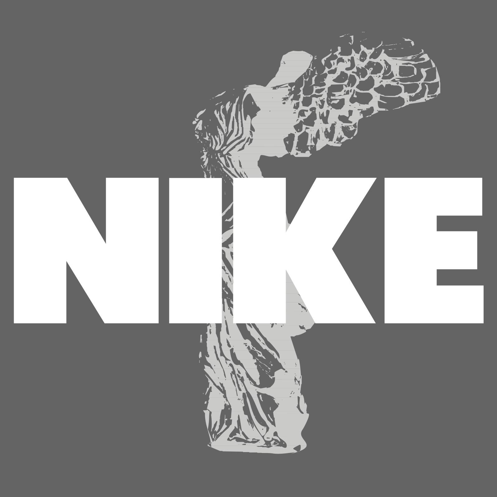 NIKE Lighting New Logo